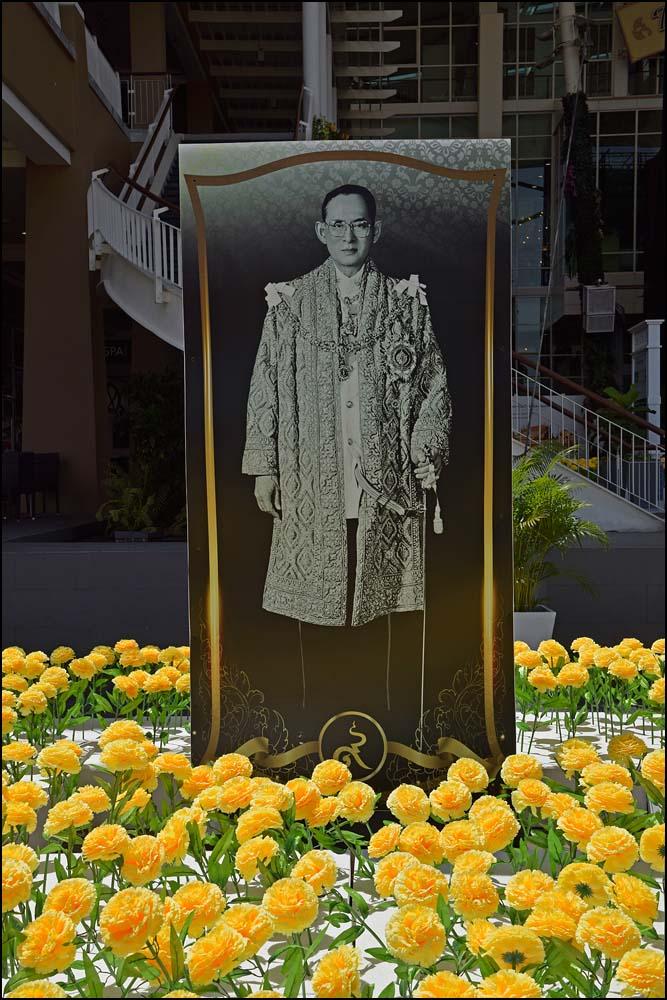 17-1324 Minne av Kungen PKK.jpg