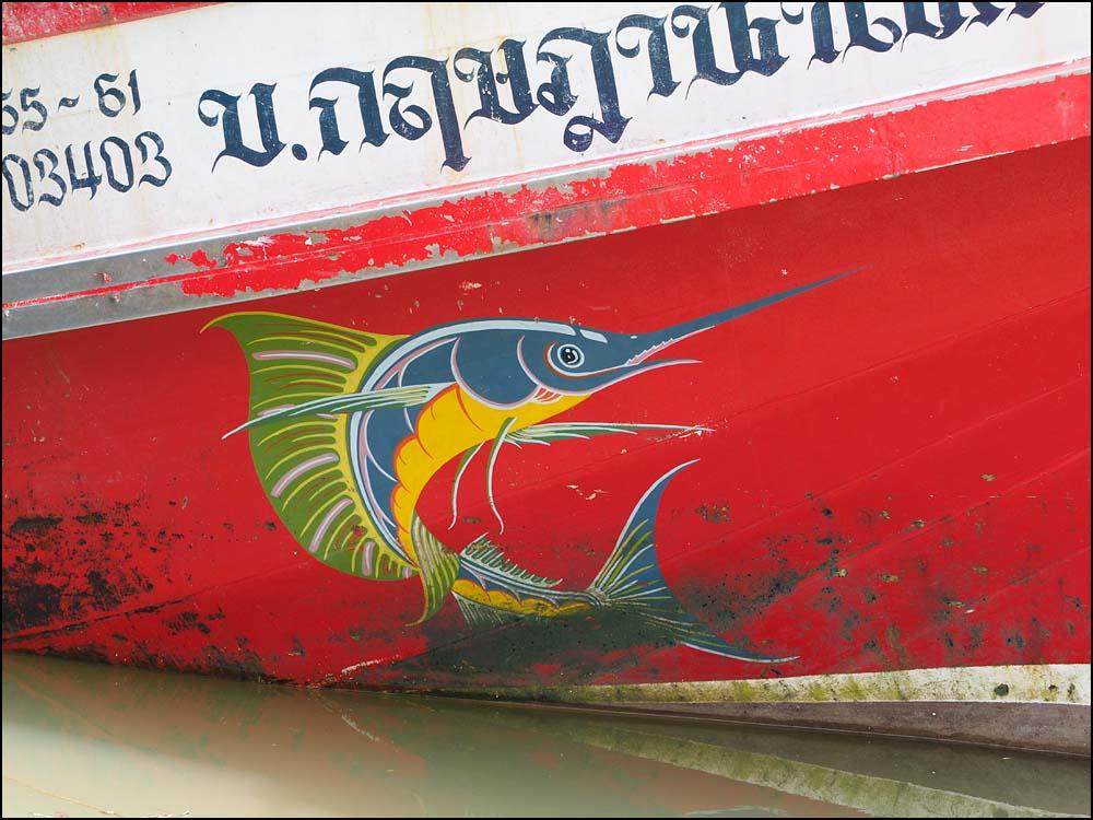 17-1494 Stävmålning på fiskebåt CBU.jpg