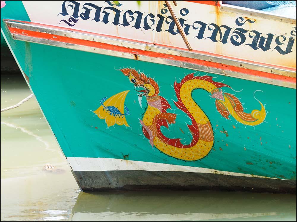 17-1495 Stävmålning på fiskebåt CBU.jpg