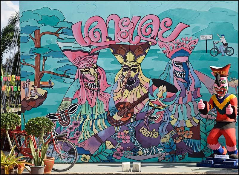 18-0022 Reklam för spökfestivalen LOI.jpg